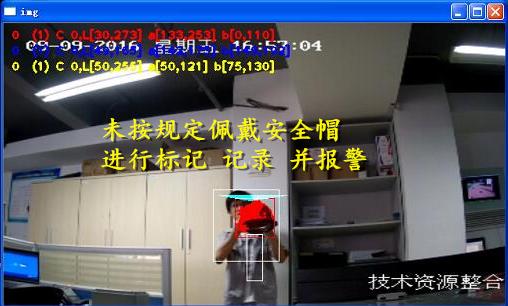 安全帽识别仪门禁模式【武汉倍特威视系统有限公司】智能安防