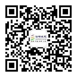 武汉倍特威视系统有限公司 安全帽识别仪 在安全生产中的应用