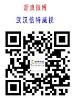 武汉倍特威视系统有限公司 智能视频分析微博