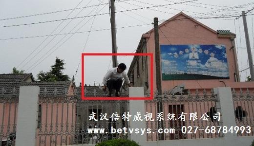 武汉倍特威视系统有限公司校园安全智能校园平安校园