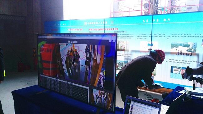 武汉市2018年建设工程新技术东合中心三期观摩会安全帽识别仪武汉倍特威视系统有限公司