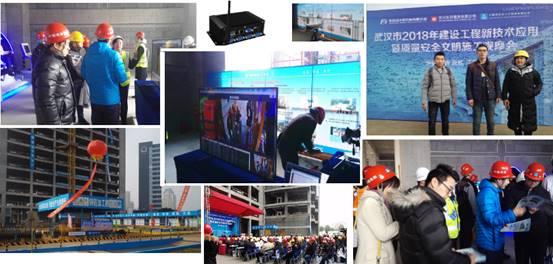 武汉倍特威视系统有限公司智能视频分析安全帽识别仪武汉市2018年建设工程新技术东合中心三期观摩会