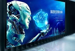 BVS武汉倍特威视系统有限公司安全生产智能视频分析安全帽识别仪烟火识别