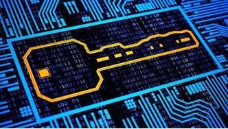 武汉倍特威视系统有限公司量子通讯安全生产安全帽识别烟火识别